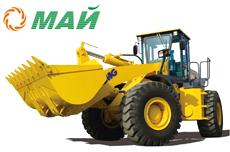 Купить Фронтальный погрузчик XCMG LW500F в Ульяновске