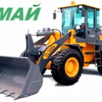 Купить Фронтальный погрузчик XCMG ZL30G в Ульяновске