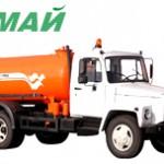 Купить Вакуумную машину КО-503В-2 в Ульяновске