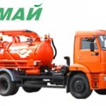 Купить илососную машину КО-510К в Ульяновске