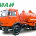 Купить илососную машину КО-507А в Ульяновске