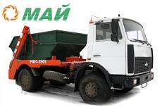 Купить мусоровоз МКС-3501 в Ульяновске