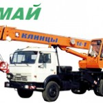 Купить кран КС-35719-1-02 в Ульяновске
