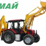 Купить Экскаватор-бульдозер погрузчик ЭБП-11 М в Ульяновске