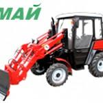 Купить Коммунально-уборочную машину КМ 320-БГ/БР в Ульяновске