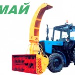 Купить Шнекороторный снегоочиститель ФРС-200 М в Ульяновске