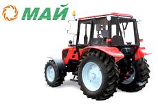 Купить Трактор МТЗ 92П в Ульяновске