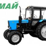 Купить Трактор МТЗ 80.1 в Ульяновске