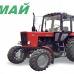 Купить Трактор МТЗ 82.1 в Ульяновске