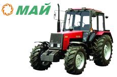 Купить Трактор МТЗ 1021 в Ульяновске