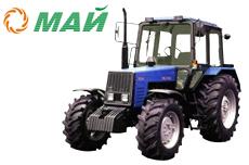 Купить Трактор МТЗ 1025 в Ульяновске