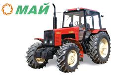 Купить Трактор МТЗ 1221 в Ульяновске