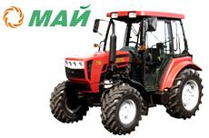 Купить Трактор МТЗ 320 в Ульяновске