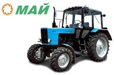 Купить Трактор МТЗ 82.1-2312 в Ульяновске