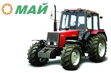 Купить Трактор МТЗ 892 в Ульяновске