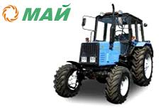 Купить Трактор МТЗ 920.2 в Ульяновске
