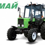 Купить Трактор МТЗ 920 в Ульяновске