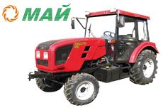 Купить Трактор МТЗ 921 в Ульяновске
