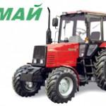 Купить Трактор МТЗ 952 в Ульяновске