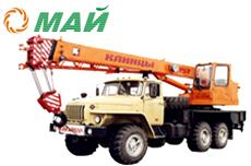 Купить Кран КС-35719-3-02 в Ульяновске