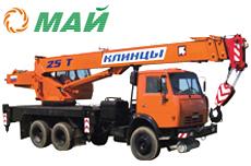 Купить Кран КС-55713-1К в Ульяновске