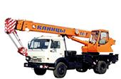 Кран КС-35719-1-02