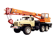 Кран КС-35719-3-02