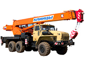 Кран КС-45719-3А