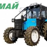 Купить Трактор МТЗ 1221 лесной в Ульяновске