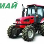 Купить Трактор МТЗ 1523 в Ульяновске