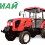 Купить Трактор МТЗ 921.2 в Ульяновске