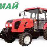 Купить Трактор МТЗ 921.3 в Ульяновске