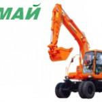 Купить Колесный экскаватор DX140W в Ульяновске