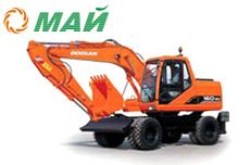 Купить Колесный экскаватор DX160W в Ульяновске