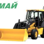 Купить Экскаватор-погрузчик John Deere 710J в Ульяновске
