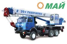 Купить Кран КС-55713-1 в Ульяновске
