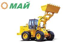 Купить Фронтальный погрузчик XG942 в Ульяновске