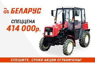 Успей купить Трактор МТЗ-320 в Ульяновске по выгодной цене