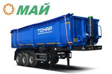 Купить самосвальный полуприцеп Тонар-952301 в Ульяновске